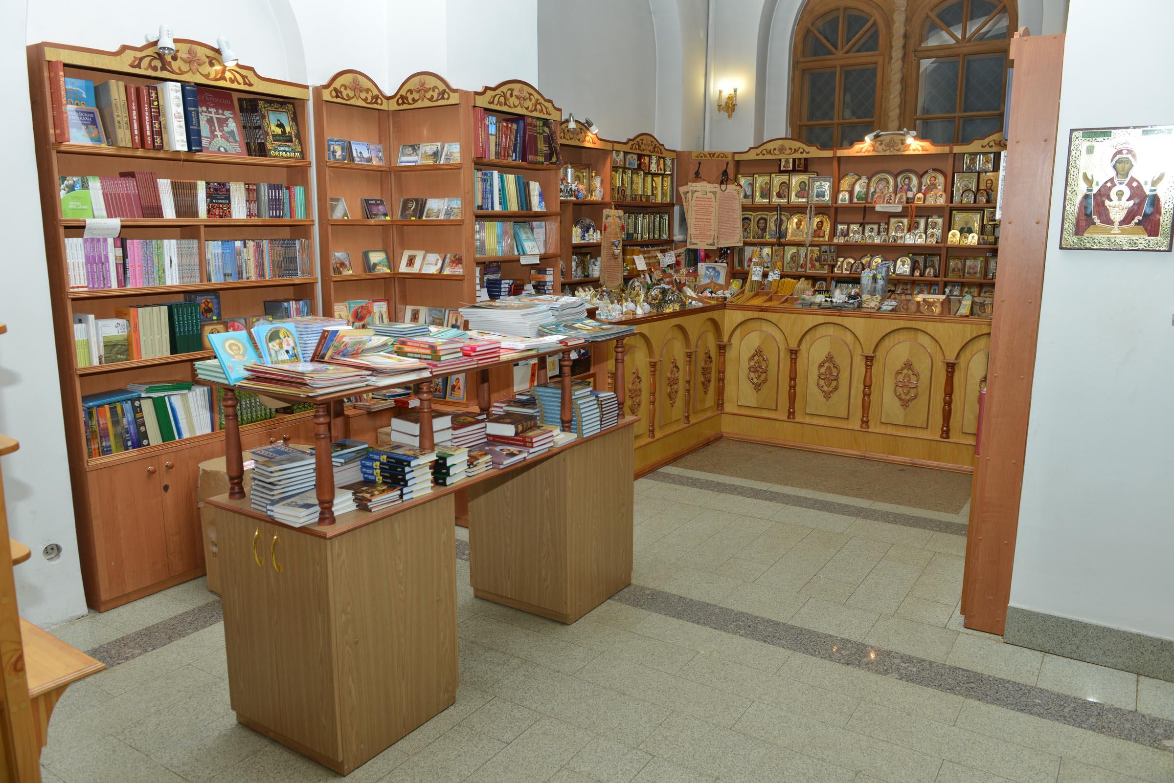 Праввный интернет магазин церковная лавка в Москве